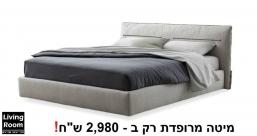 מיטות מרופדות (4)